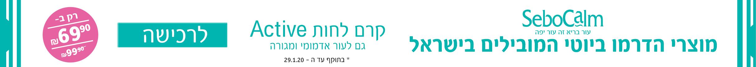 banner_pirsumi