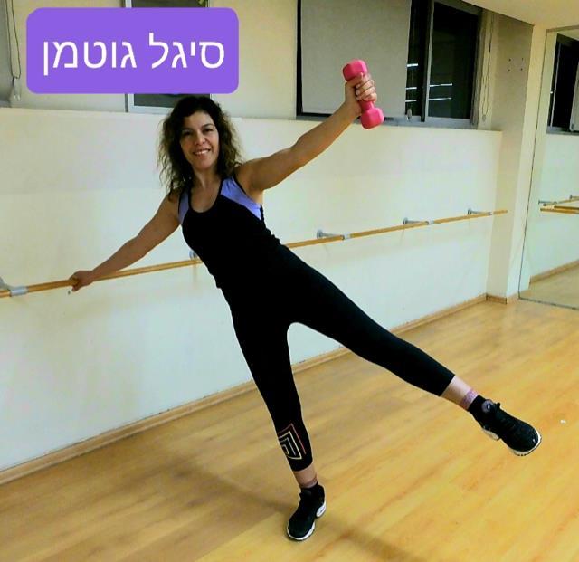 ישראל ישראלי
